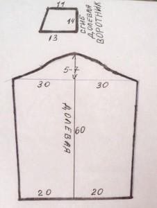 выкройка банного халата1