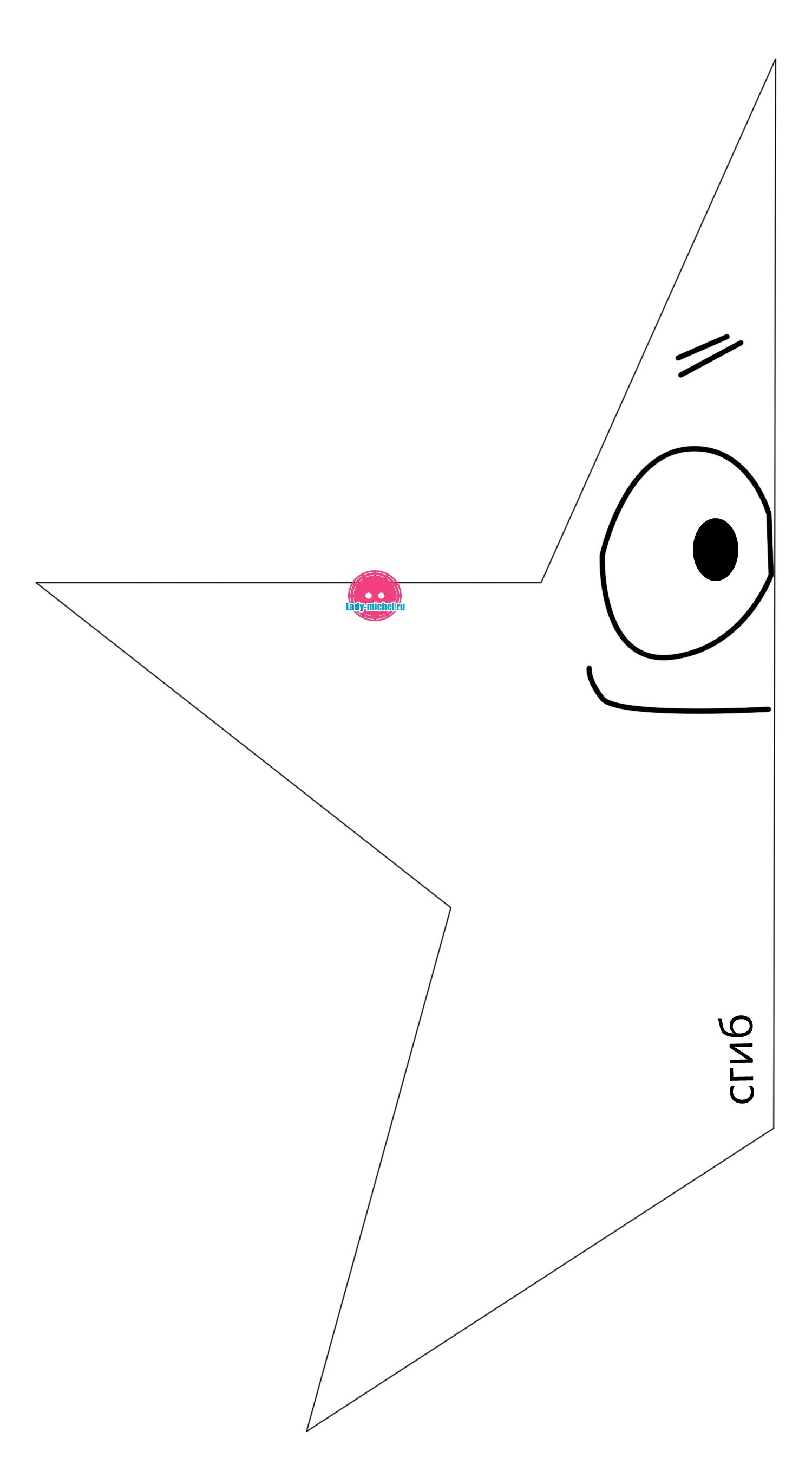 Как сшить игрушку звездочку 86